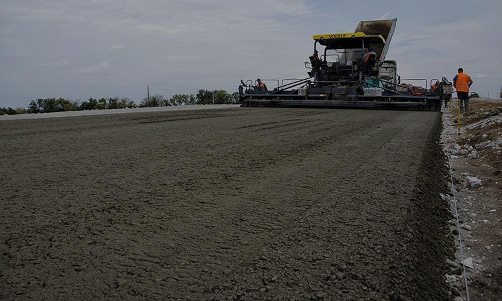 Основания дорог из тощего бетона марка бетона м250