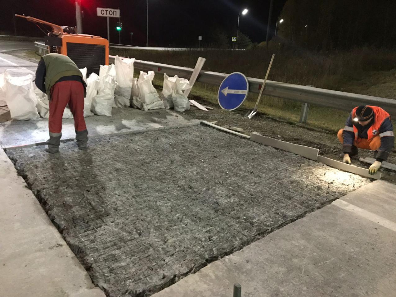 Стабилизация бетона самарский бетон ооо